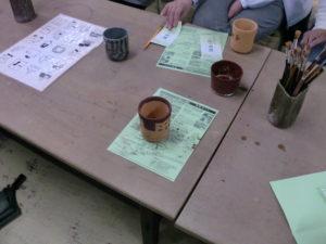 立杭陶の郷陶芸体験